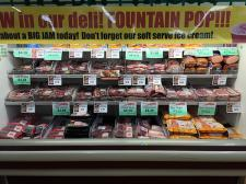 Quality Meat sidebar